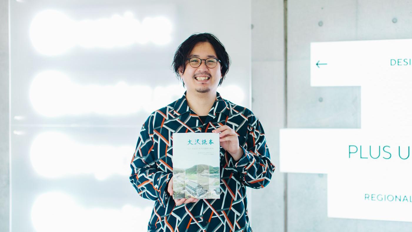 「気仙沼市唐桑町大沢地区における復興の取り組み」が2021年建築学会賞